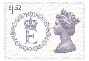 488r lrm stamp1 650 x 450 1 300x208 - The Queen's Personal Flag