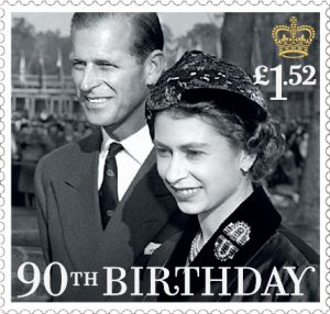 5 1 300x286 - HMQ 90th Birthday stamps.indd
