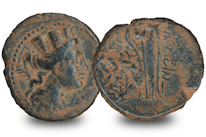 The Ancient Greek Tyche Coin
